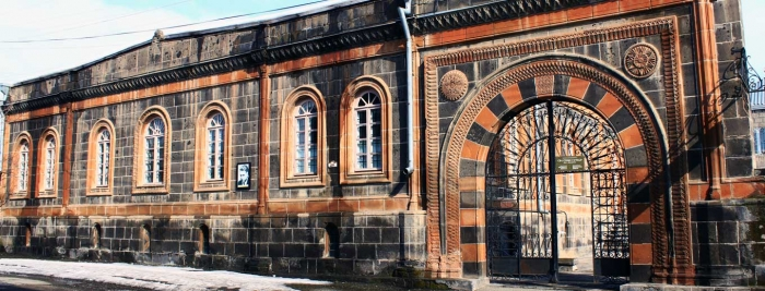 Museum of National Architecture and Urban Life of Gyumri