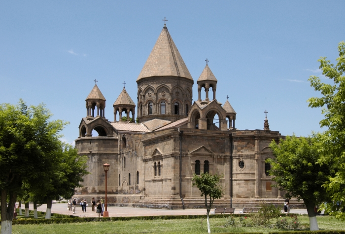 The Treasury Museum of Echmiadzin